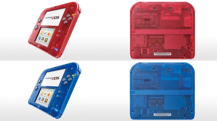 nintendo_2ds_transparent